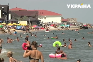 На запорожском курорте задержали харьковчанина, сбежавшего из-под ареста