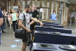 В Киеве сегодня ограничат работу трех станций метро