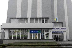 """Бывшая """"дочка"""" российского Сбербанка закрывает все отделения в Украине"""