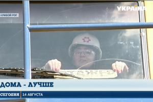 """Как управлять карьерной """"ласточкой"""": украинка осваивает БелАЗ"""