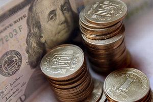 """""""Есть нервозность"""": в НБУ назвали причины резкого подорожания доллара в Украине"""