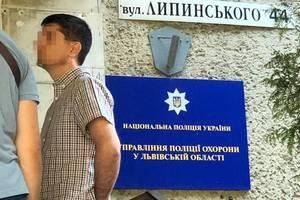 Во Львове задержали  на взятке подполковника полиции