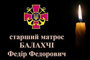 На Донбассе погиб украинский морпех