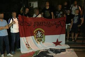 Фото: Facebook Troublemakers & Ultras Action