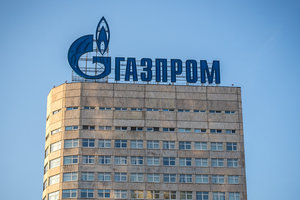 """Российский """"Газпром"""" заявил о резком финансовом взлете"""