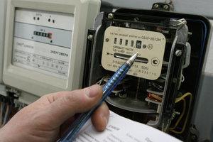 Установка многозонных счетчиков для экономии электроэнергии: все за и против