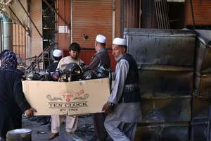 Теракт в академии в Кабуле: погибли 48 человек