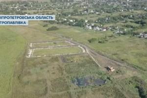 Жители днепропетровского поселка выступили против строительства очистной станции