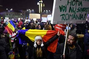 Еврокомиссия озабочена протестами в Румынии