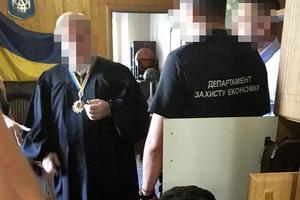 В Луганской области на взятке поймали судью