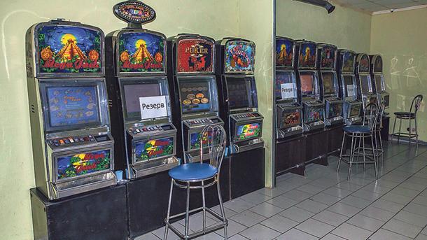 Игровые автоматы кафе игровые автоматы челябинск куда сообщить