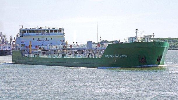 Капитан «Механика Погодина» подал протест из-за незаконного удержания судна вУкраинском государстве