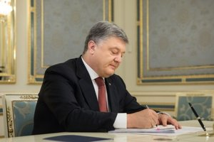 """Порошенко подписал закон для погашения """"шахтерских"""" долгов по зарплатам"""