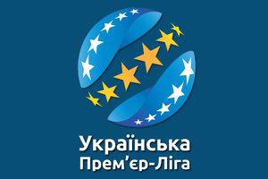 Расписание и результаты пятого тура чемпионата Украины