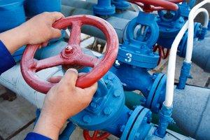 """""""Нафтогаз"""" поднимает цену на газ для промышленности"""