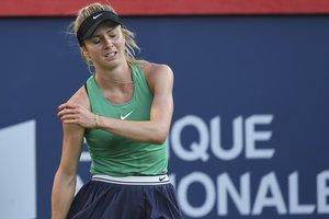Свитолина не смогла выйти в полуфинал престижного турнира в США
