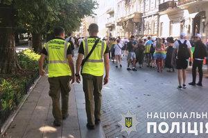 """""""Марш равенства"""" в Одессе: двоих задержали"""