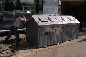 Деньги на мусор: как новые правила отразятся в платежках