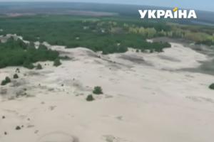 Украинская Сахара: уникальные пески в Харьковской области завораживают туристов и ученых