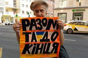 В Москве и Питере прошли пикеты с требованием освободить узников Кремля
