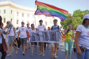 ЛГБТ марш в Одессе: все подробности