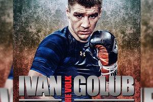 Украинский боксер завоевал чемпионский пояс в США