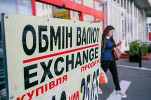 НБУ официально объяснил взлет курса доллара в Украине