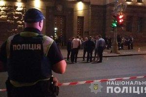 В полиции рассказали версии стрельбы у горсовета в Харькове