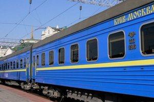 У Порошенко предложили прекратить пускать поезда и автобусы в Россию
