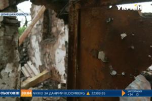 У ООН не хватает денег на гуманитарные программы на Донбассе