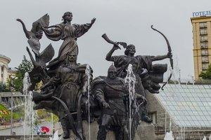 Киев - исторический маркер славянской государственности и украинской культуры