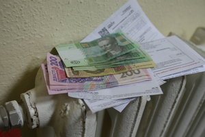 Украинцам в четыре раза сократили субсидии на ЖКУ