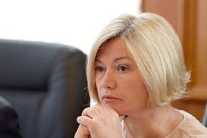 Путину не нужны его соотечественники: Геращенко рассказала о переговорах в Минске