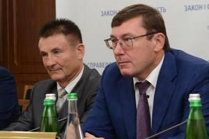 """Луценко: """"Клондайк евроблях на Волыни нужно прекратить"""""""