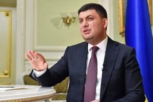 Гройсман объяснил, что мешает повысить соцстандарты в Украине