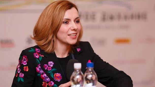 ВУкраинском государстве сократили торгового представителя: названо имя временного руководителя