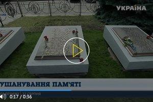 В Киеве почтили память погибших правохранителей
