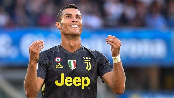 Cristiano Ronaldo. AFP photo