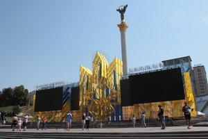 Украина отмечает День Независимости: все о празднике