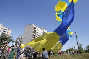 Как в Харькове празднуют День Независимости: появилось видео