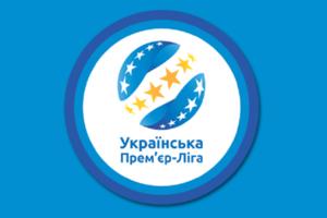 Расписание и результаты шестого тура чемпионата Украины