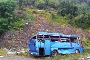 ДТП с туристическим автобусом в Болгарии: в МВД уточнили количество погибших