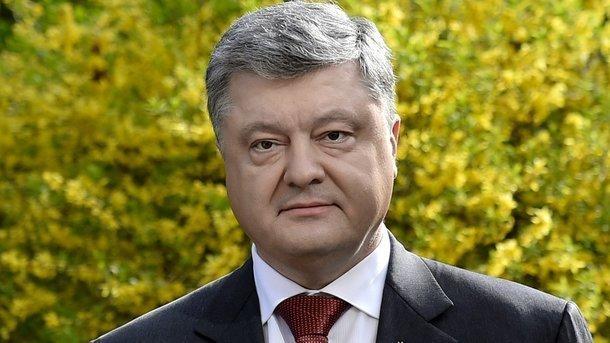 РФ  возместит Украине «убытки» погазовым договорам  — Порошенко