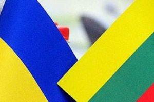 Литва может оказать шефскую помощь по развитию Авдеевки - Климкин