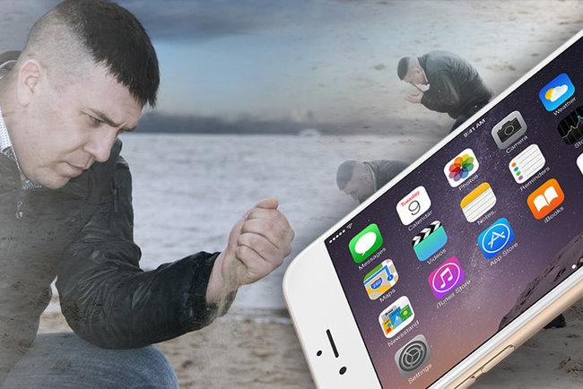 Назван наиболее удачный вплане продаж продукт Apple. Иэто несмартфон