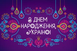 """Праздничное шоу канала """"Украина"""" стало лучшей программой в День Независимости"""