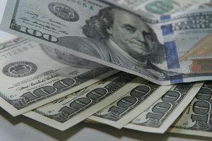 Какой курс доллара ждет украинцев к концу года: прогноз эксперта