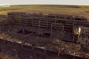 Как выглядит Донецкий аэропорт после 5 лет войны: панорамное видео