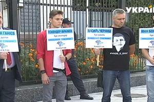 В Киеве под посольством РФ провели акцию из-за похищенных крымчан