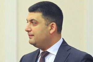 Гройсман призвал разблокировать выборы в территориальных общинах